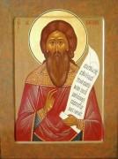 Рукописная икона Аввакум