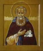 Рукописная икона Авраамий Ростовский
