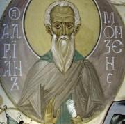 Рукописная икона Адриан Монзенский