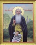Рукописная икона Святой Агапит Врач Печерский