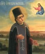 Рукописная икона Боголеп Черноярский