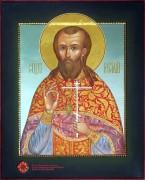 Рукописная икона Василий Парийский