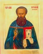 Рукописная икона Василий Аменицкий