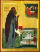 Рукописная икона Владимир Белопесоцкий