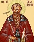 Рукописная икона Геннадий Ватопедский