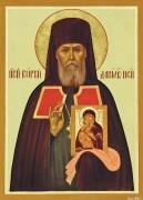 Рукописная икона Георгий Даниловский