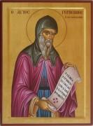 Рукописная икона Герасим Кефалонийский