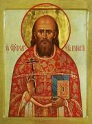Рукописная икона Григорий Раевский
