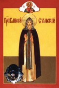 Рукописная икона Елисей Сумский
