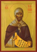 Рукописная икона Ефрем Сирин