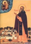 Рукописная икона Зосима Верховский