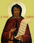 Рукописная икона Зосима Александровский Владимирский