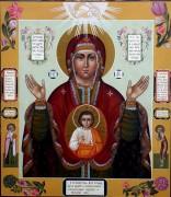 Рукописная икона Знамение