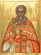 Рукописная икона Иоанн Бороздин