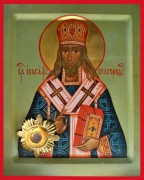 Рукописная икона Иоасаф Белгородский