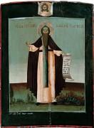 Рукописная икона Кассиан Угличский