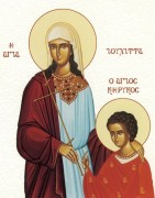Рукописная икона Кирик и Иулитта