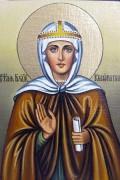 Рукописная икона Клеопатра Палестинская