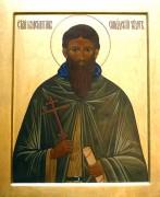 Рукописная икона Константин Синадский Фригийский