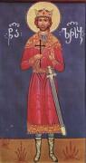 Рукописная икона Луарсаб II