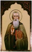 Рукописная икона Макарий Александрийский