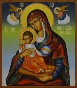 Рукописная икона Корфская Керкирская