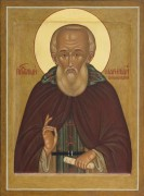Рукописная икона Мартиниан Белоезерский