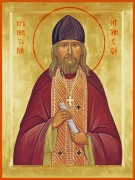 Рукописная икона Нектарий Оптинский