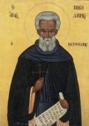 Рукописная икона Никодим Ватопедский