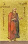 Рукописная икона Николай Кочанов