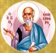 Рукописная икона Онисифор Апостол от 70-ти