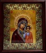 Рукописная Казанская икона Божией Матери в киоте