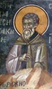 Рукописная икона Павсикакий Синадский