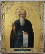 Рукописная икона Пахомий Великий