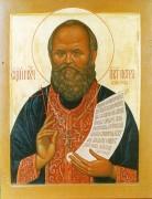 Рукописная икона Петр Скипетров