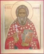 Рукописная икона Петр Черевковский