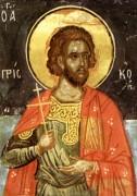 Рукописная икона Приск Севастийский