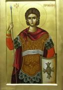 Рукописная икона Прокопий Кесарийский