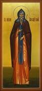 Мерная икона Александр Пересвет