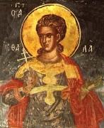 Рукописная икона Аифал