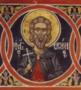Рукописная икона Сисиний Никопольский