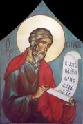 Рукописная икона Сиф Праотец