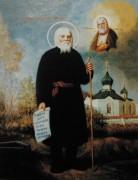 Рукописная икона Софроний Ибердский