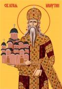 Рукописная икона Стефан Милютин Сербский