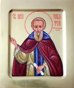 Рукописная икона Тимофей Олимпийский