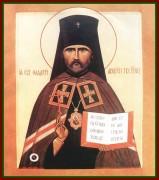 Рукописная икона Фаддей Тверской