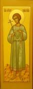 Рукописная икона Феликс Римский мученик