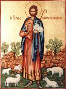 Рукописная икона Фемистоклей Мирликийский
