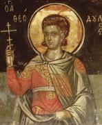 Рукописная икона Феодул Севастийский
