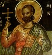 Рукописная икона Филоктимон Севастийский